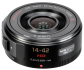 Panasonic Lumix G X Vario PZ 14-42mm F3.5-5.6 ASPH OIS (Black)